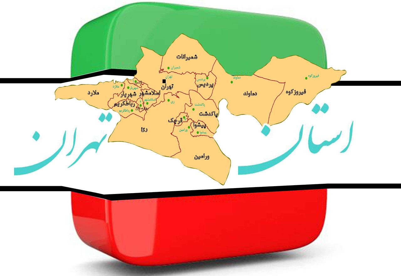 انتخابات تهران