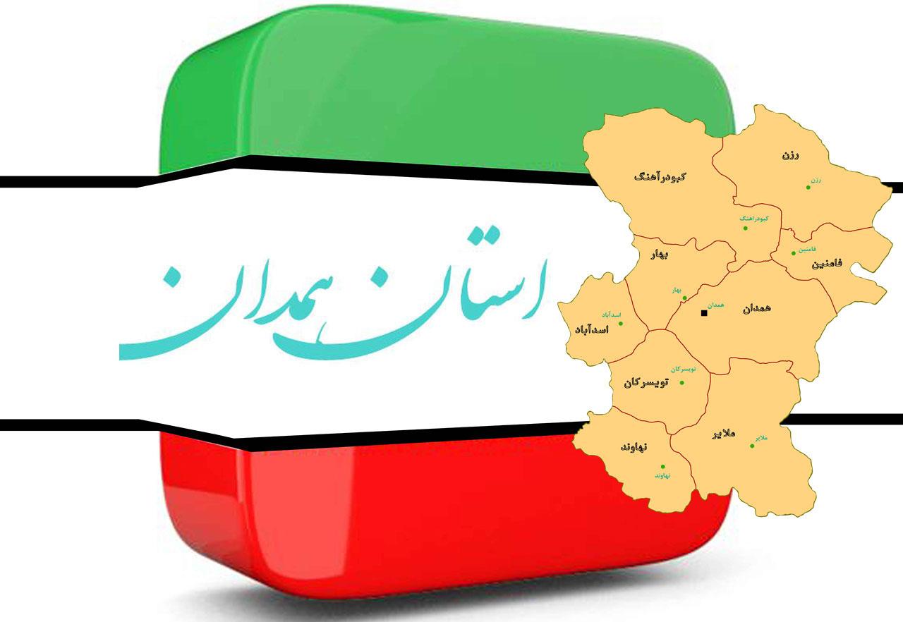 انتخابات همدان