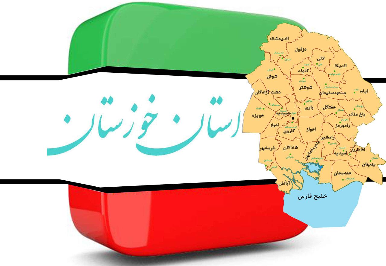 حسین کیانی نیا: خدمت به خوزستان افتخار ماست / تابستان امسال ۱۰۰۰ جهادگر در خوزستان فعالیت می کنند