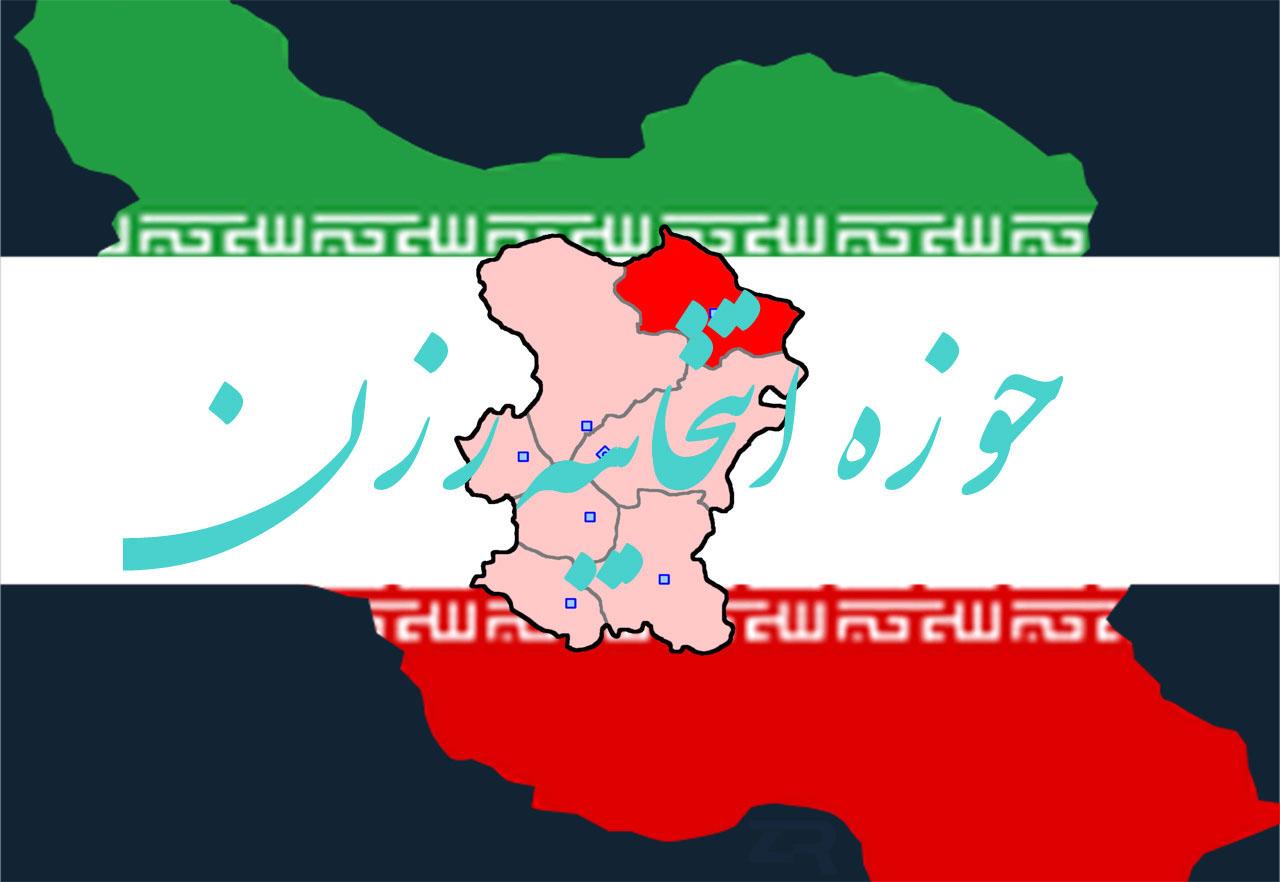 حوزه انتخابیه رزن